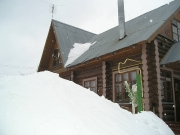 зима 2013