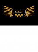 """Такси """"Двойной Форсаж"""""""